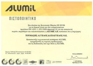 1-alumil_certification