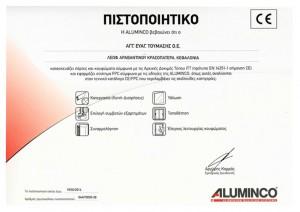 2-aluminco_certification
