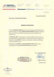 5-duroplast-certification