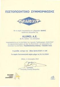6-qualicoat_certification